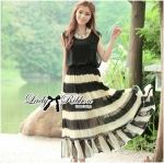 Lady Angelica Striped Ruffle Maxi Skirt