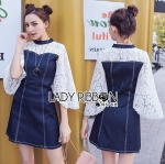 Lady Abigail Playful Chic Lace and Dark Denim Mini Dress with Necklace