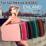 เคส LG Google Nexus 4 ENLAND Series (KALAIDENG PU side leather cover for LG Optimus Nexus 4 E960 PU case)
