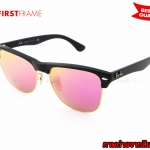 RayBan RB4175 877/4T | CLUBMASTER OVERSIZED