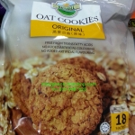 Naturel: OAT COOKIES