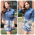 Lady Courtney Denim Jacket and Floral Graphic Printed Skirt Ensemble Set