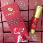 เซรั่มทับทิมตุรกี CHALiTA Whitening Facial Serum Pomegranate & Rose Phytoplacenta