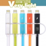 Remax - Aurora USB Cable 2 in 1 Micro USB Cable + Lightning