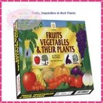 "จิกซอว์"" Fruits Vegetables&their Plants"""
