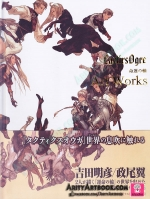 Tactics Ogre Art Works