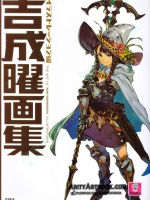 The Art Of Yoh Yoshinari Illustrations Book