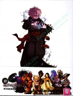 Dungeon fighter online Art book