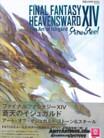 Final Fantasy XIV: Heavensward | The Art of Ishgard – Stone and Steel