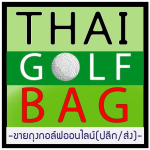 Thai Golf Bag
