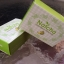 สบู่นัชชา Natcha Gluta Melon White Soap thumbnail 1