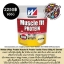 Weider Whey Protein Muscle fit Protein vanilla Flavor 900g 45 Served เวเดอร์ เวย์โปรตีน รสวานิลา thumbnail 1