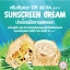 กันแดด (Sun screen SPF 40 PA+++) thumbnail 2