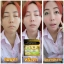 ครีมโสมมะนาวทองคำ Gold ginseng lemon uv white perfect spf 50++ by jeezz thumbnail 5