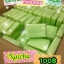 สบู่นัชชา Natcha Gluta Melon White Soap thumbnail 8