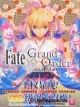 fate/grand order fanartbook