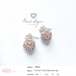 The Pink Floral Ball Earrings