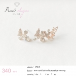Pink Golden Butterfly Paradise Earrings