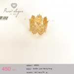 Golden Lace Party Ring