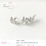 Silver Butterfly Paradise Earrings