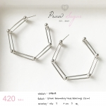 Silver Geometry Hoop Earrings (5cm)