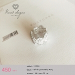 White Lace Party Ring