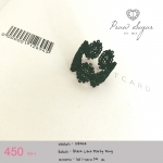Black Lace Party Ring