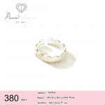 White Lace Little Ring