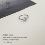 Black One Heart Ring