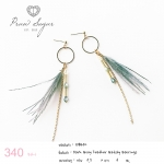 Dark Grey Feather Gatsby Earrings