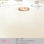 Pink Golden Tiny Glitting Ring