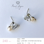 Little Heart of the Pearl Silver Earrings