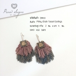 Pinky Chain Tassel Earrings