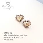 Champaign Symphony Heart Earrings (เรือนเป็นเงินแท้)