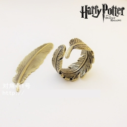 Harry Potter - Feather Ring