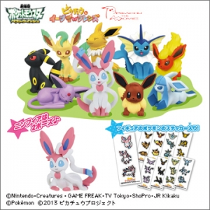 Pocket Monsters - Eievui Ippai Collection (ครบชุด)