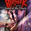 BERSERK and the Band of the Hawk ( 4 DVD ) thumbnail 1
