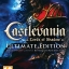 Castlevania Lords of Shadow Ultimate Edition ( 4 DVD ) thumbnail 1