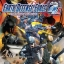 Earth Defense Force 4.1 The Shadow of New Despair ( 2 DVD ) thumbnail 1