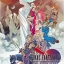 Final Fantasy IV The After Years ( 1 DVD ) thumbnail 1