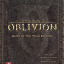 The Elder Scrolls IV Oblivion GOTY Deluxe Edition ( 2 DVD ) thumbnail 1