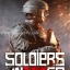 Soldiers of the Universe ( 3 DVD ) thumbnail 1