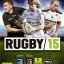 Rugby 15 ( 1 DVD ) thumbnail 1