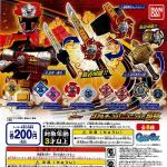 Gashapon: Ninninger Weapon คละแบบ
