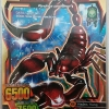 (การ์ดทอง) Great Animal Kaiser Ver.3 Gold Rare Red Scorpion [A-078]