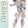 Frame Arms Girls:Baihu (Off White Ver.)