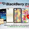 เคส BlackBerry Z10