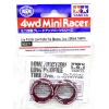 Low Friction Low Profile Tire Maroon (Graha Tamiya)