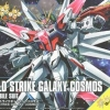 :HG BF66 1/144 Gundam Build Strike Cosmos 1800yen
