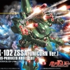 Pre-order HGUC 1/144zssa booster & Booster Purge 2400y